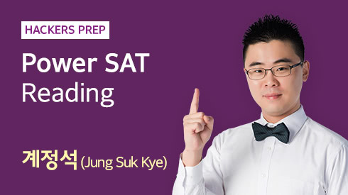 Power SAT Reading