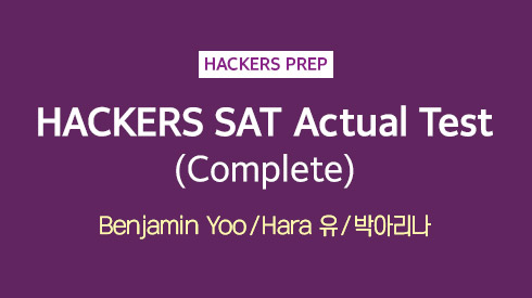 HACKERS SAT Actual Test Complete