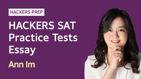 HACKERS SAT 8 Practice Tests Vol.1 Essay