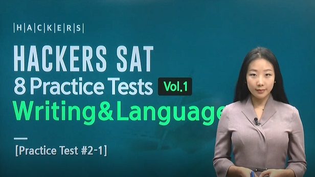 [14922] HACKERS SAT 8 Practice Tests Vol.1 Writing&Language