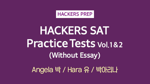 HACKERS SAT 8 Practice Tests Vol.1&2(without Essay)