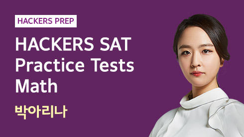HACKERS SAT 8 Practice Tests Vol.2 Math