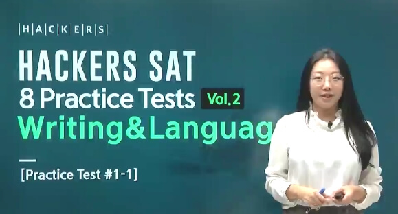 [15094] HACKERS SAT 8 Practice Tests Vol.2 Writing&Language